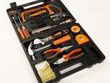 21件家用组合工具套装 手动多功能五金工具箱 水电木工维修工具组
