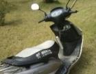雅马哈ZY100-7摩托车