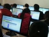 好消息淄博科德现代会计培训特别推出用友财务软件的培训课程