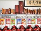北京经销东北纯粮酒