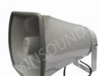 民声电子定阻式高音喇叭HS128产品介绍