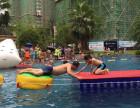 水上闯关出租儿童水上乐园租凭报价夏季激情水上乐园