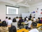 广州花都Web前端工程师零基础培训班-常年开班,随到随学