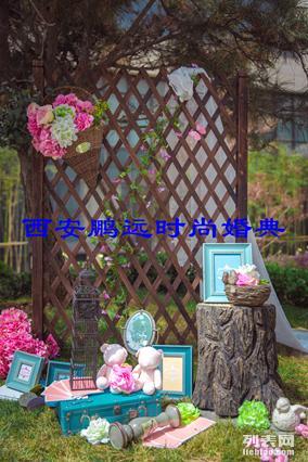 西安市西式婚礼,中式花轿婚礼,长安路鹏远婚庆