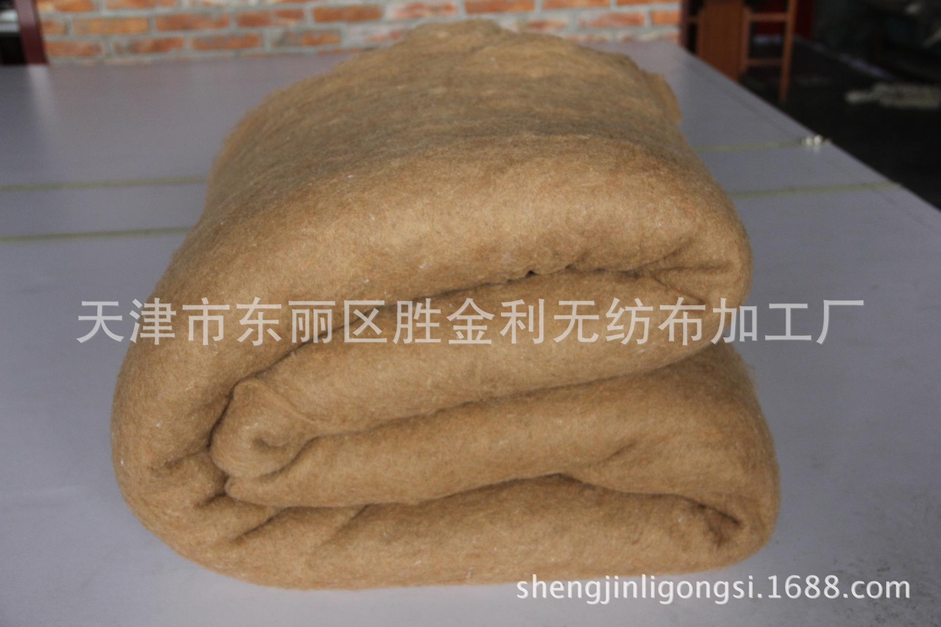 直销涤纶针刺无纺布针刺棉兼具价格优势与保暖性能用于服装里料