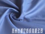 斜纹布 防雨绸面料 箱包68D*200D鞋材仿尼龙斜纹PVC防水