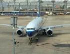 空运、航空货输、水果、汽配、南宁机场、同城送货