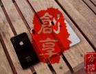 深圳买苹果8plus分期办理专卖店