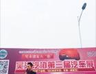 桂林高端婚礼策划主持人依喆