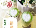 溪羽喜茶 2017年茶饮新商机