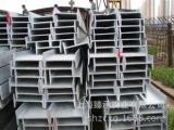 现货热镀锌批发 H型钢 工字钢 角钢 槽钢 上海热镀锌型钢供应