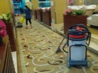 地毯清洗除螨杀菌驻场保洁开荒清洁外墙清洗找广州顾天清洁公司