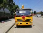 汉中汉台专业定做东风2吨至16吨随车吊随车起重运输车厂家直销