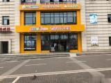低价面议个人急转渝北B2区1000平大型母婴超市亲子乐园