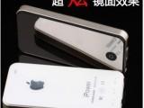 移动电源 iPower5200毫安手机移动电源 iPhone4充