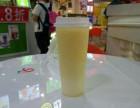 广州珍果时间加盟费多少钱,珍果时间加盟产品营养丰富