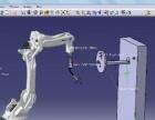catia,机器人,EFD,CAE