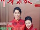 中华家教 中华家教诚邀加盟