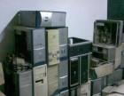 广州公司淘汰旧电脑回收