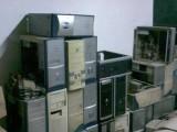 廣州公司淘汰舊電腦回收