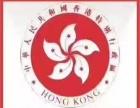 深圳公司注册、香港公司注册、金融公司、基金公司转让