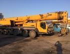 阳泉120吨吊车出租,大型设备安装就位
