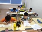 鹿城中小学作业辅导 课后辅导 秋季班招生了