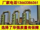 内蒙古乌兰察布锅炉脱硫塔/环保电话13663386361