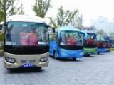 北京宋庄租车班车租赁公司北京宋庄大客车大巴车租赁公司