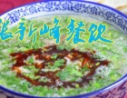 陕西牛羊肉泡馍技术水盆泡馍陕西小吃技术培训