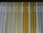 博施美缝剂,全球质量领先加盟 地板瓷砖
