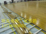 武汉青山实木运动地板 运动实木地板 体育运动地板