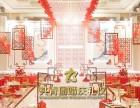 漯河共青团婚庆礼仪服务中心25年金牌服务