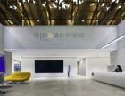 南京阿普勒新材料科技有限公司磨石地坪专业施工