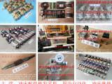 宁波冲床维修,高精度定量自动喷油机-大量批发VA08-720