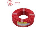 销量好的宁夏架空绝缘电缆品牌推荐 青海耐火电力电缆规格