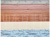 山东百菲特金属雕花板 外墙装饰保温一体板