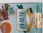火锅佐料酱料包装袋 凹印调料铝塑自立袋复合包装卷膜