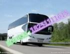 苏州到曹县的汽车发车时刻表15150188599票价多少