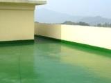 陵水伸縮縫防水補漏 衛生間防水