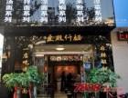 山东壹殿仟麺加盟 全国连锁