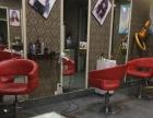 美发店转让七年老店