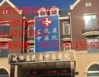 青岛城阳益民中医医院专业治疗痉挛性斜颈