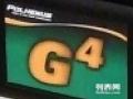 Polhemus G4 电磁式动作跟踪器