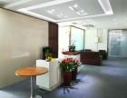 地铁15号线望京东站 85个工位+1个会议室+3个经理室