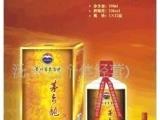 茅台茅乡龙酒(图)