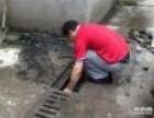 大望路附近管道疏通清洗 下水道疏通 马桶疏通维修