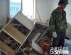 西安拉垃圾清运,建筑装修垃圾清理,砸墙砸地板,拆除