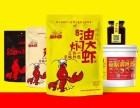 潜江郝大虾 麻辣五香口味虾香料 天然香辛料餐饮配方小龙虾调料