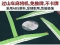 柳江柳州过山车麻将机包送货上门保修一年